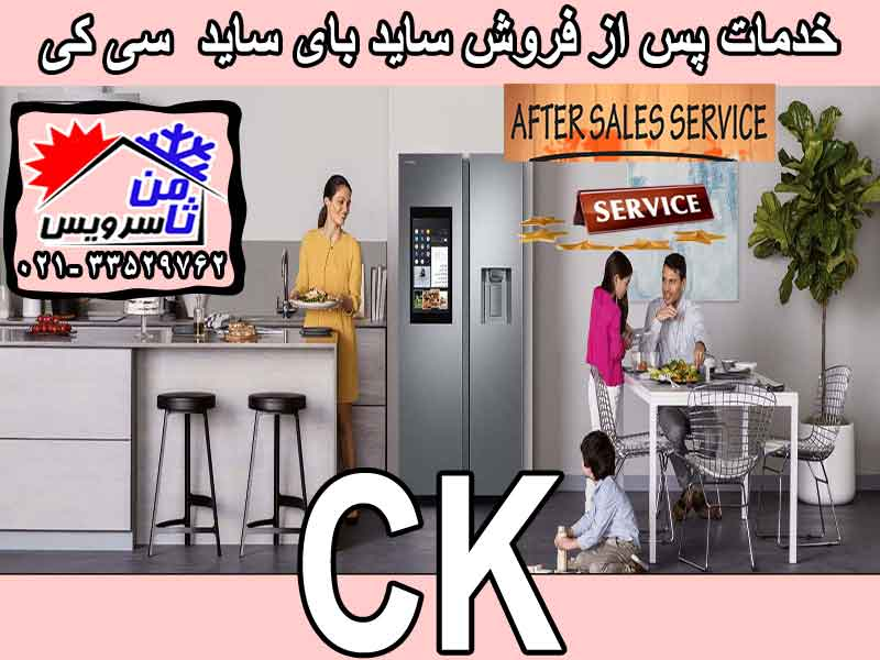 CK after sell side by side repair in Tehran & Mashhad