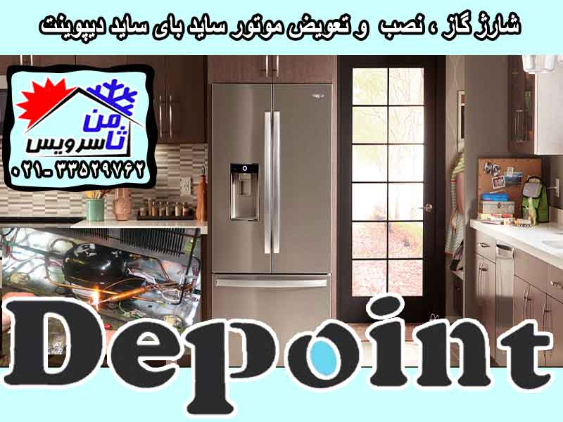 Depoint side by side compressor eplacement & gas charging at home in Tehran & Mashhad