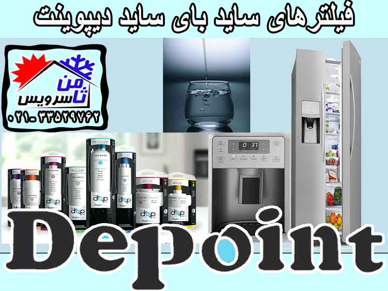 Depoint side by side water filter sell,buy & replacement