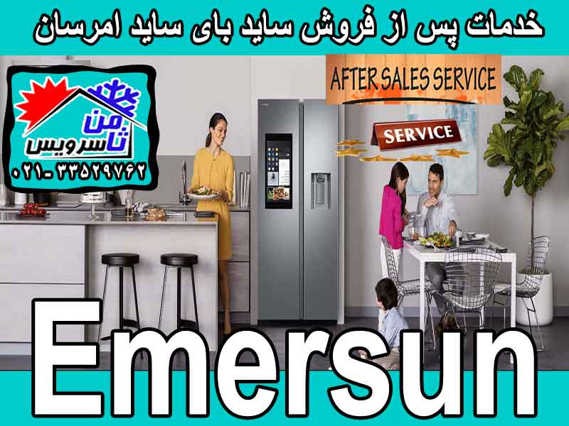 Emersun after sell side by side repair in Tehran & Mashhad