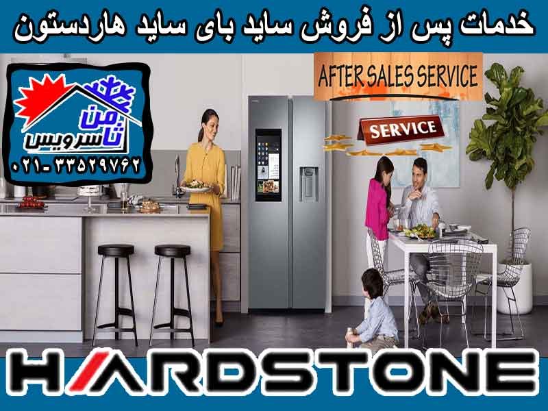 Hardstone after sell side by side repair in Tehran & Mashhad