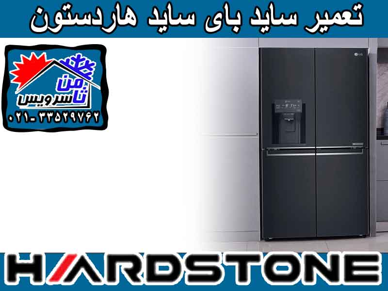 Hardstone side by side dealer repair in Tehran & Mashhad