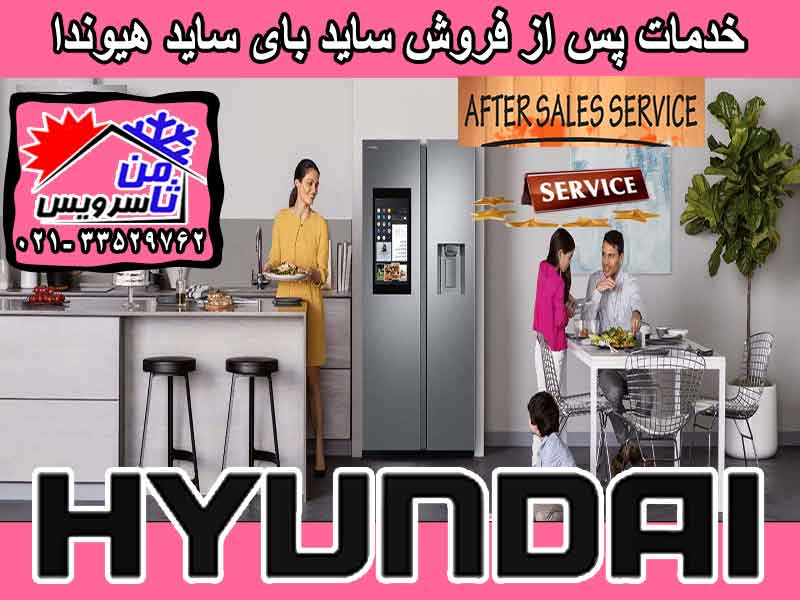 Hyundai after sell side by side repair in Tehran & Mashhad