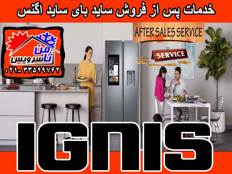Ignis after sell side by side repair in Tehran & Mashhad