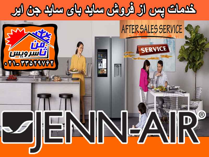 Jenn Air after sell side by side repair in Tehran & Mashhad