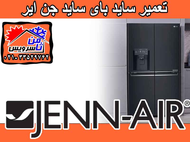 Jenn Air side by side dealer repair in Tehran & Mashhad