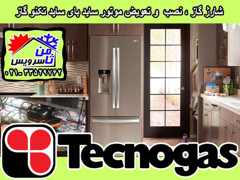 Tecnogas side by side compressor eplacement & gas charging at home in Tehran & Mashhad