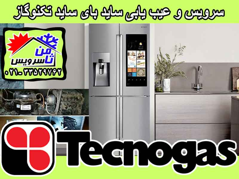 Tecnogas side by side trouble shooting & service at home in Tehran & Mashhad
