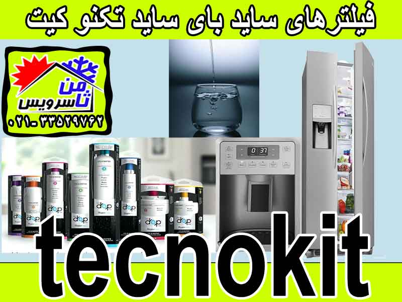 Tecnokit side by side water filter sell,buy & replacement
