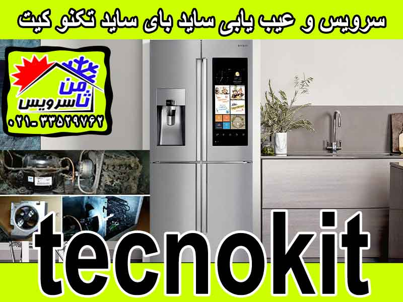 Tecnokit side by side trouble shooting & service at home in Tehran & Mashhad