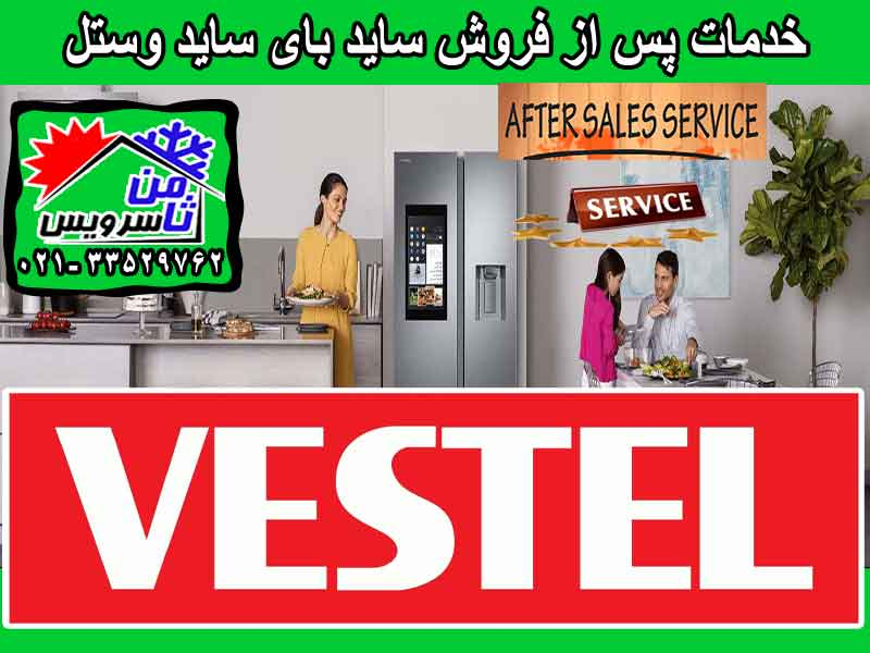 Vestel after sell side by side repair in Tehran & Mashhad