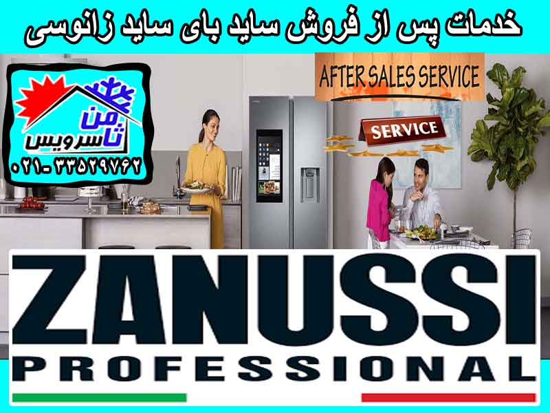 Zanussi after sell side by side repair in Tehran & Mashhad