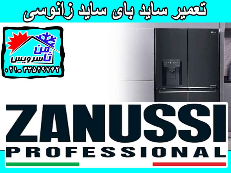 Zanussi side by side dealer repair in Tehran & Mashhad