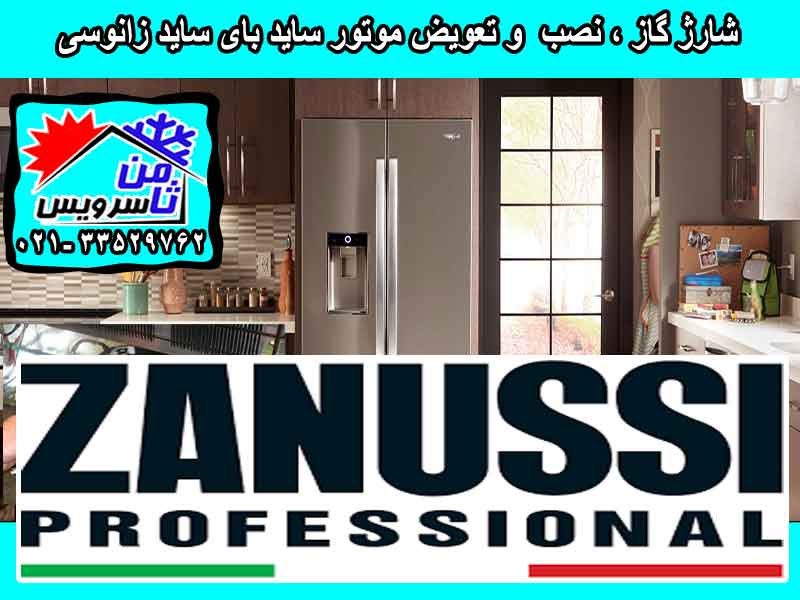 Zanussi side by side compressor eplacement & gas charging at home in Tehran & Mashhad