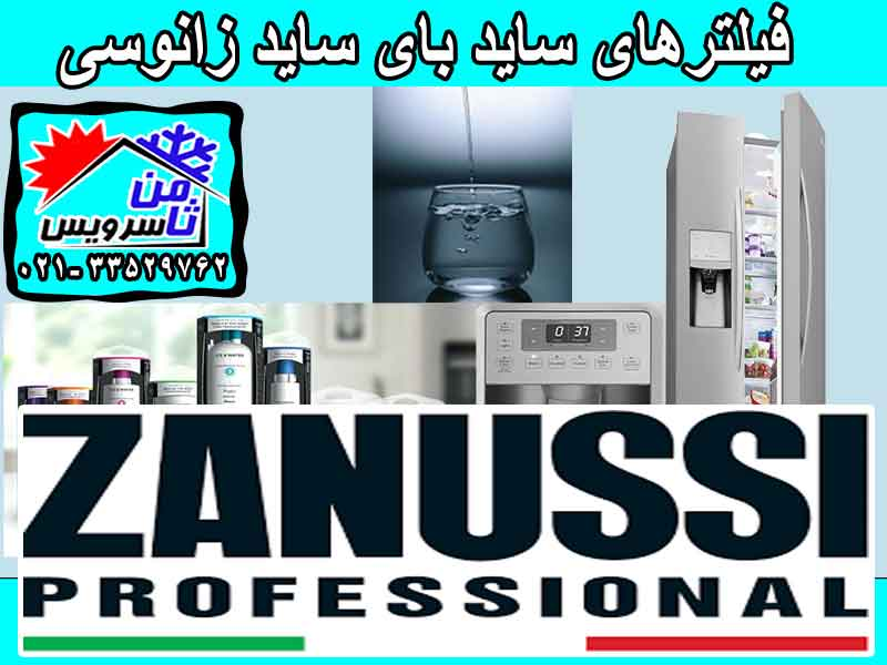 Zanussi side by side water filter sell,buy & replacement